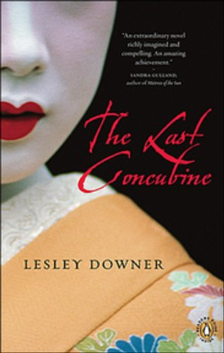 9780143052715: The Last Concubine