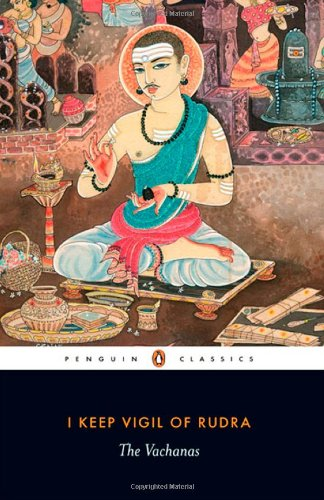 I Keep Vigil of Rudra: The Vachanas: H.S. Shivaprakash