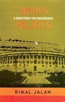 9780143064220: India`s Politics: A View from the Backbench