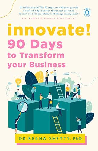 9780143065760: Innovate!