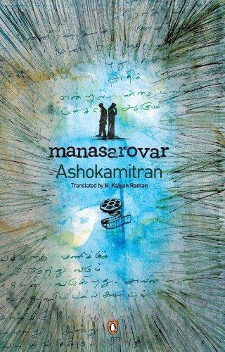 Manasarovar: Ashokamitran,N. Kalyan Raman