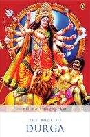 9780143067672: Book of Durga