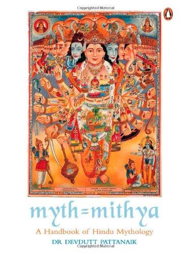 9780143099703: Myth = Mithya
