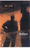 9780143099802: Maingosila (Hindi Edition)