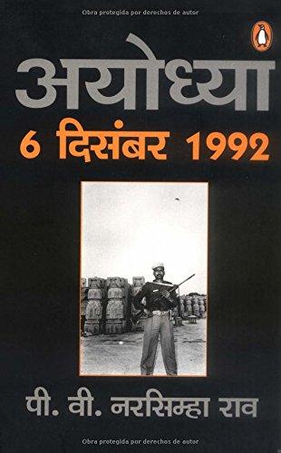 9780143099901: Ayodhya: 6 December 1992