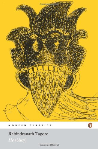 9780143102090: He (Modern Classics (Penguin))
