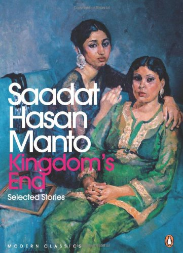 Selected Stories: Saadat Hasan Manto;