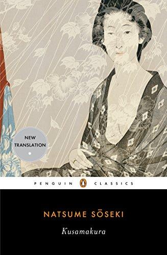 9780143105190: Kusamakura (Penguin Classics)