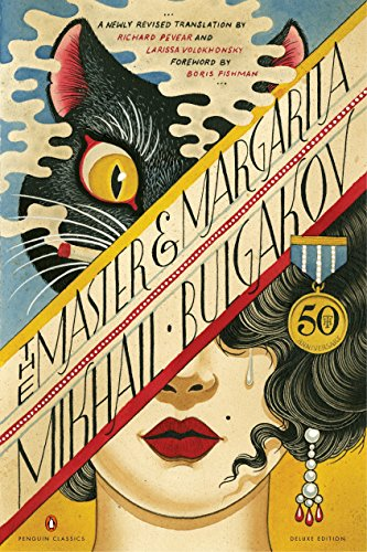 9780143108276: The Master and Margarita: 50th-Anniversary Edition (Penguin Classics Deluxe Edition)