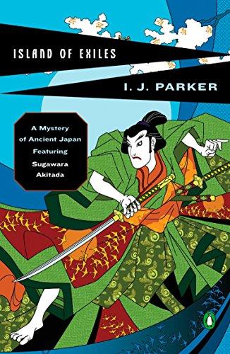 Island of Exiles (Sugawara Akitada Mysteries, No. 5): Parker, I. J.