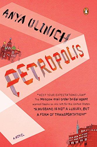 9780143113010: Petropolis