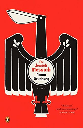 9780143114970: The Jewish Messiah: A Novel