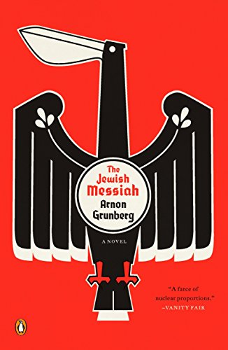 9780143114970: The Jewish Messiah: A Novel