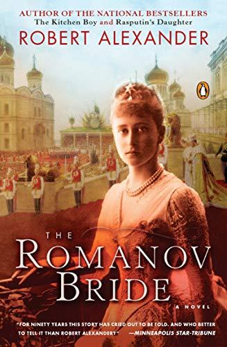 9780143115076: The Romanov Bride