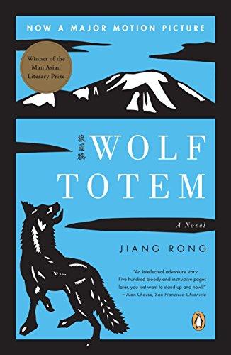 9780143115144: Wolf Totem: A Novel