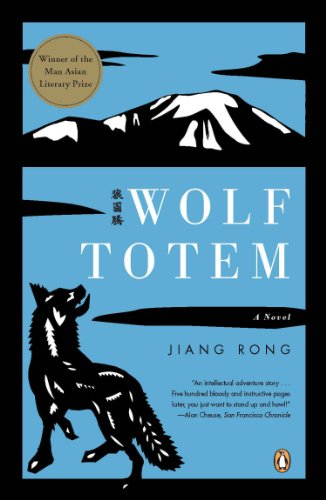9780143115243: Wolf Totem