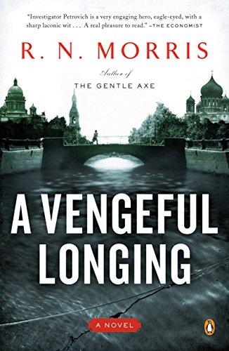9780143115496: A Vengeful Longing: A Novel