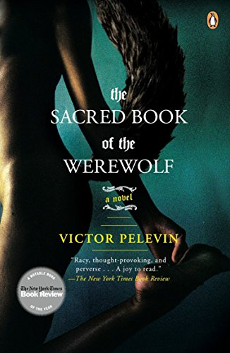 9780143116035: The Sacred Book of the Werewolf: A Novel
