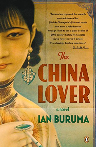 9780143116080: The China Lover: A Novel
