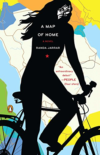 9780143116264: A Map of Home: A Novel