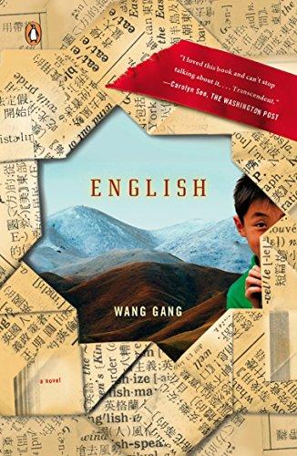 9780143116547: English: A Novel