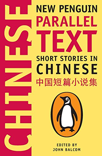 9780143118350: Short Stories in Chinese: New Penguin Parallel Text (Chinese Edition)