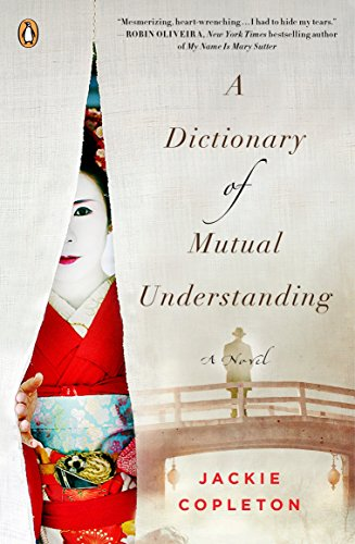 A Dictionary of Mutual Understanding: Copleton, Jackie