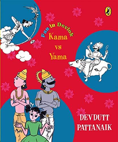 9780143331957: Fun in Devlok: Kama vs Yama