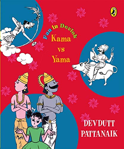 Kama vs Yama: Fun in Devlok: Devdutt Pattanaik
