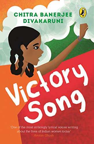 9780143333319: Victory Song