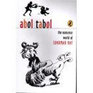 Abol Tabol : The Nonsense World of Sukumar Ray