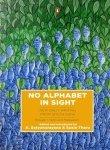 No Alphabet In Sight: K. Satyanarayana &