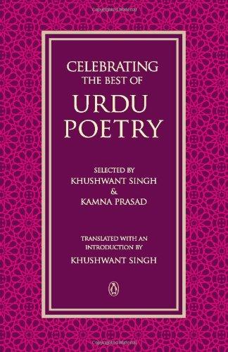 9780143417514: Celebrating the Best of Urdu Poetry