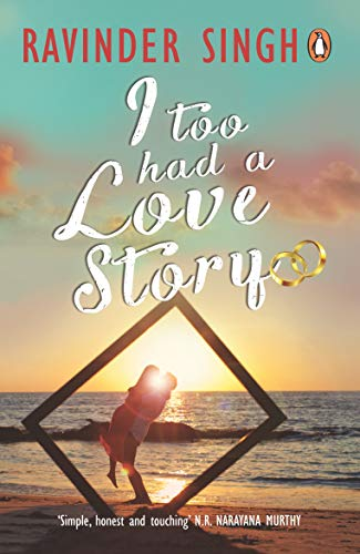 9780143418764: I Too Had a Love Story
