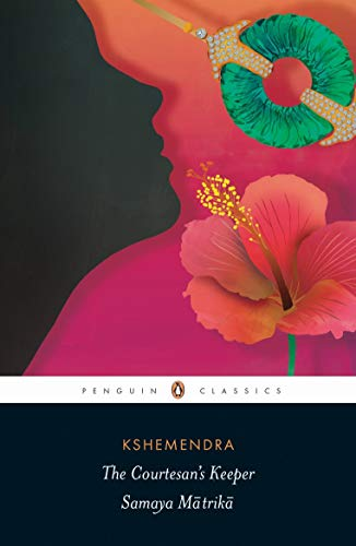 9780143421474: The Courtesan's Keeper