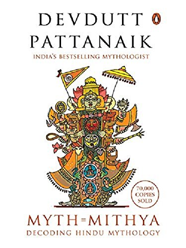 9780143423324: Myth = Mithya