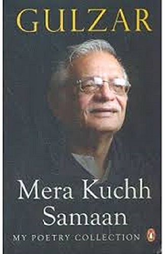 9780143423812: Mera Kuch Samaan: My Poetry Collection (4 Volume Box Set)