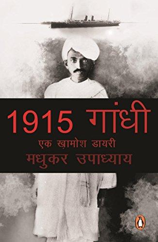 1915 Gandhi: Ek Khamosh Diary (in Hindi): Madhuker Upadhyay