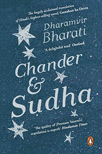 9780143426110: Chander and Sudha