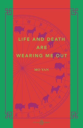 9780143800255: Life and Death Are Wearing Me Out: China Library