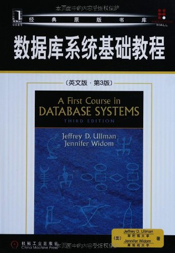 9780144006373: A First Course in Database Systems (3rd Edition)