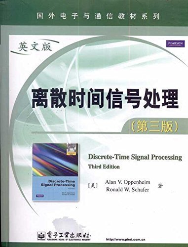 9780145301446: Discrete-Time Signal Processing (3rd Edition) (Prentice-Hall Signal Processing Series) by Alan V. Oppenheim (2010-07-30)
