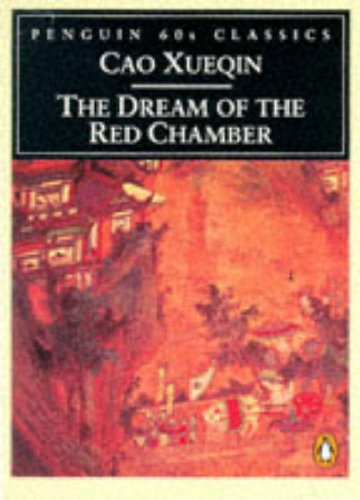 9780146001765: The Dream of the Red Chamber (Penguin Classics 60s)
