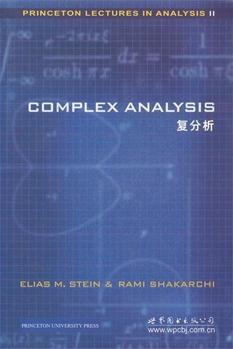 9780148626546: Complex Analysis (Princeton Lectures in Analysis, No. 2)
