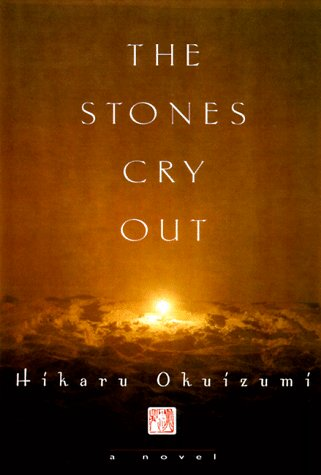9780151003655: The Stones Cry Out