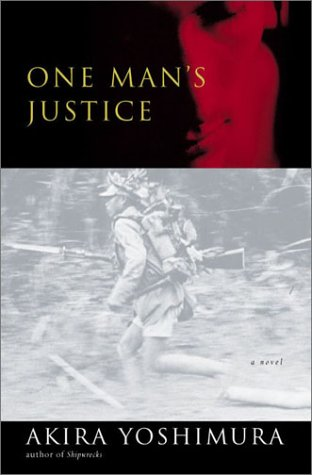 9780151006397: One Man's Justice