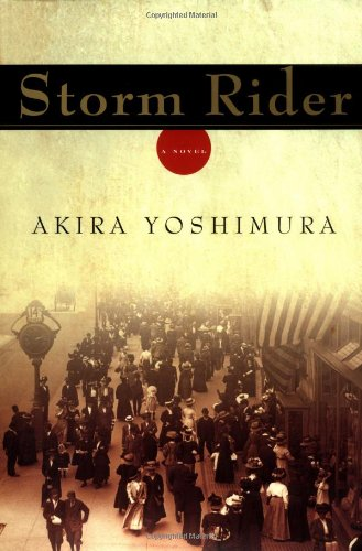 9780151006670: Storm Rider (Yoshimora, Akira)