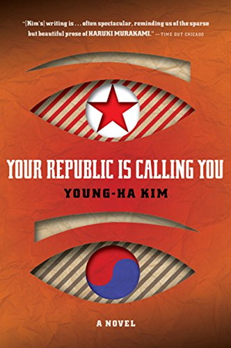 9780151015450: Your Republic Is Calling You