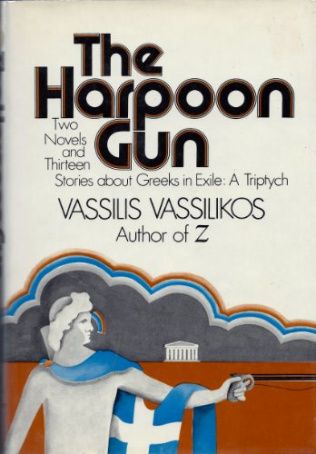 The Harpoon Gun