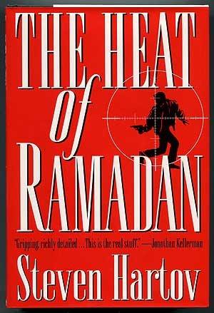 9780151398584: Heat of Ramadan
